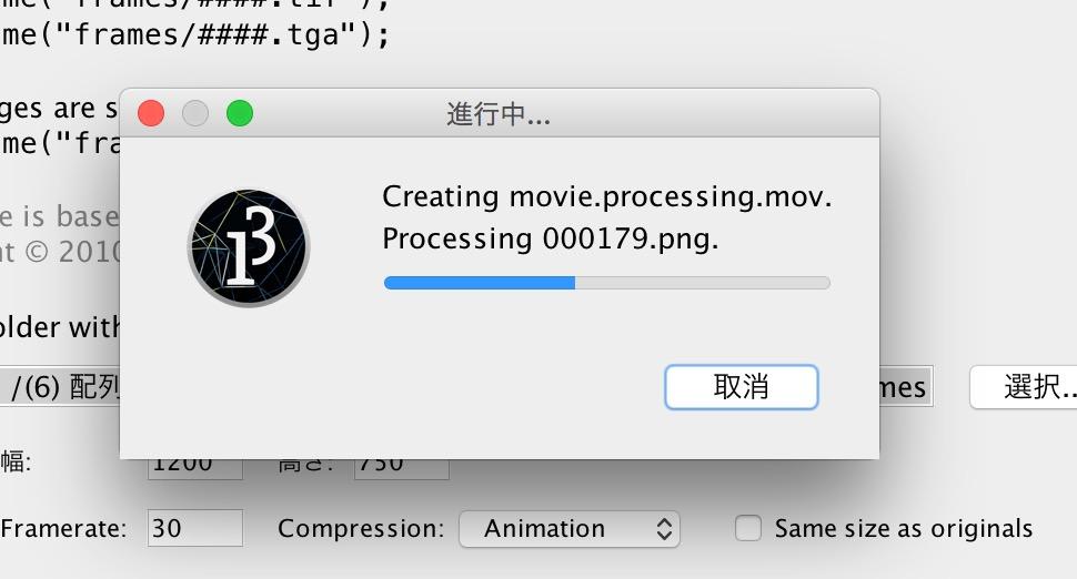 Processingで動画を書き出す方法