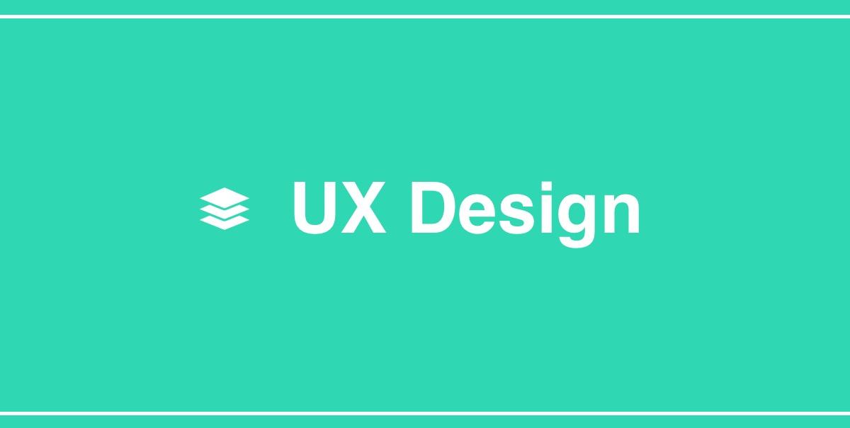 UXデザイン
