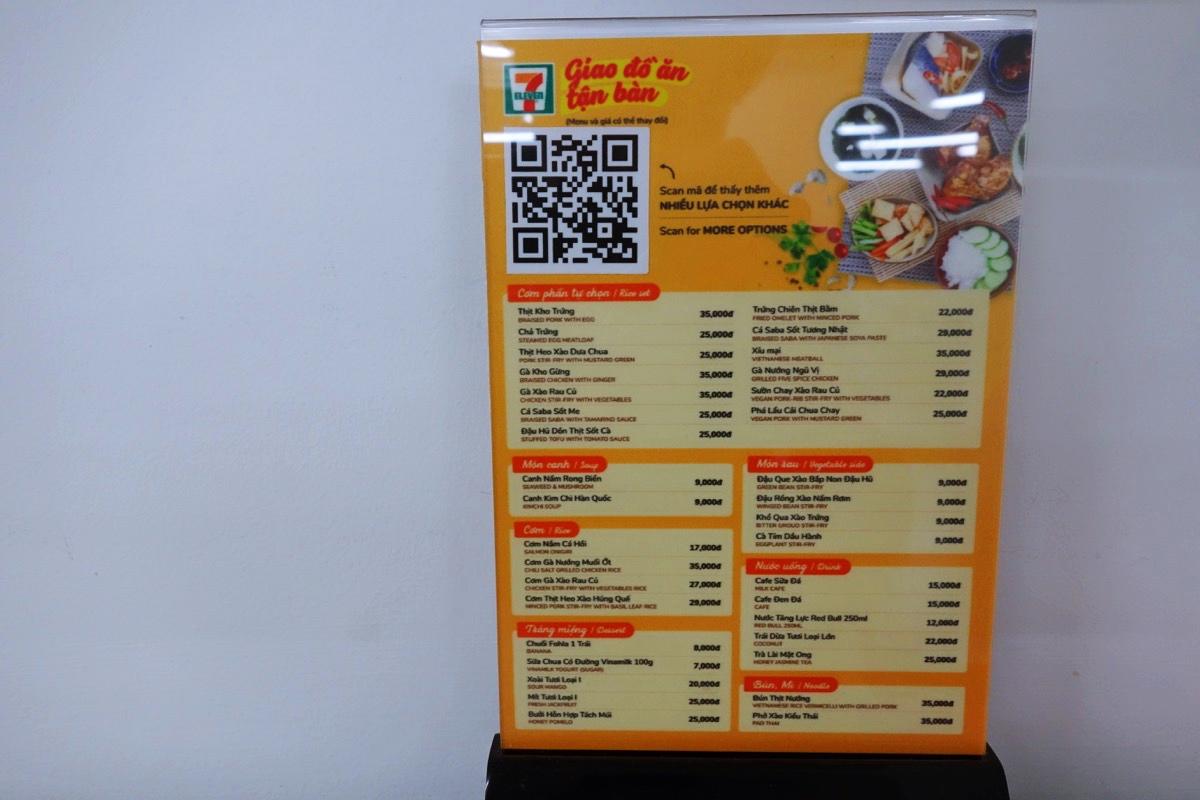 コワーキングスペース「cirCO」の飲食コーナー