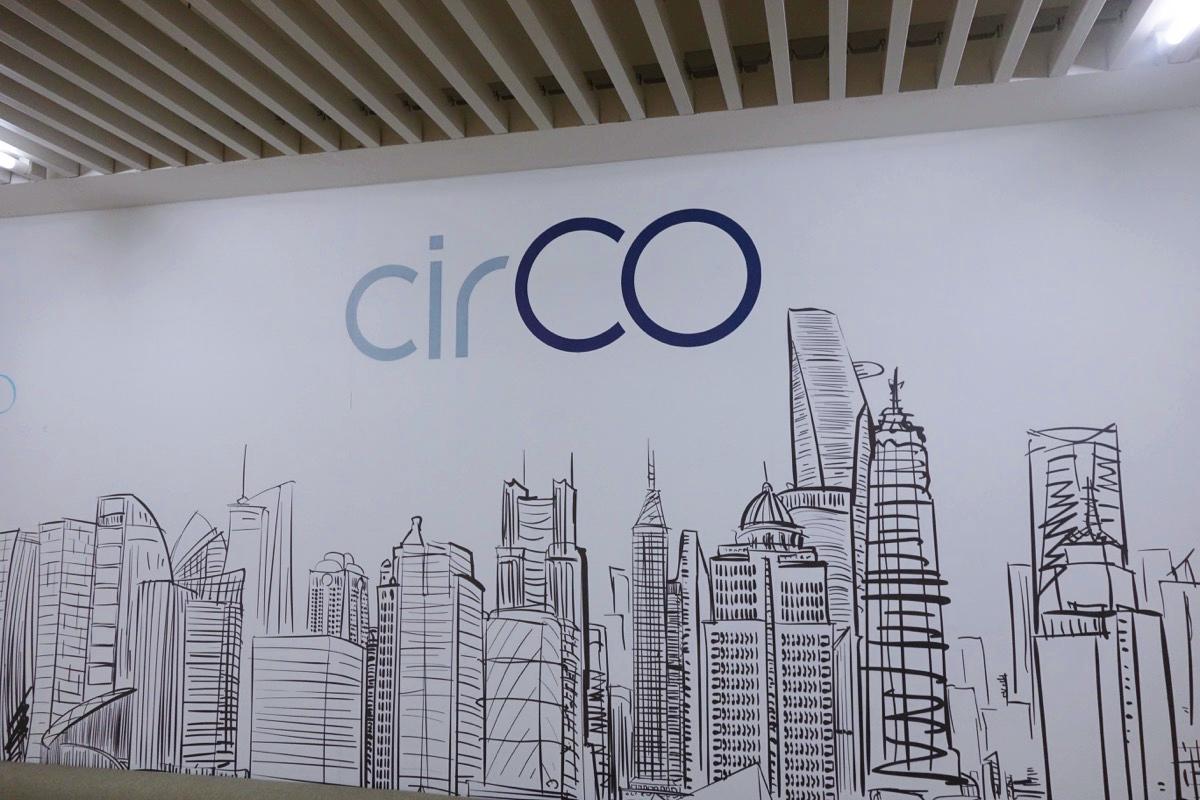 ホーチミンのコワーキングスペース「cirCO」
