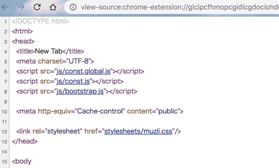 Google Chromeでのソースコード確認方法