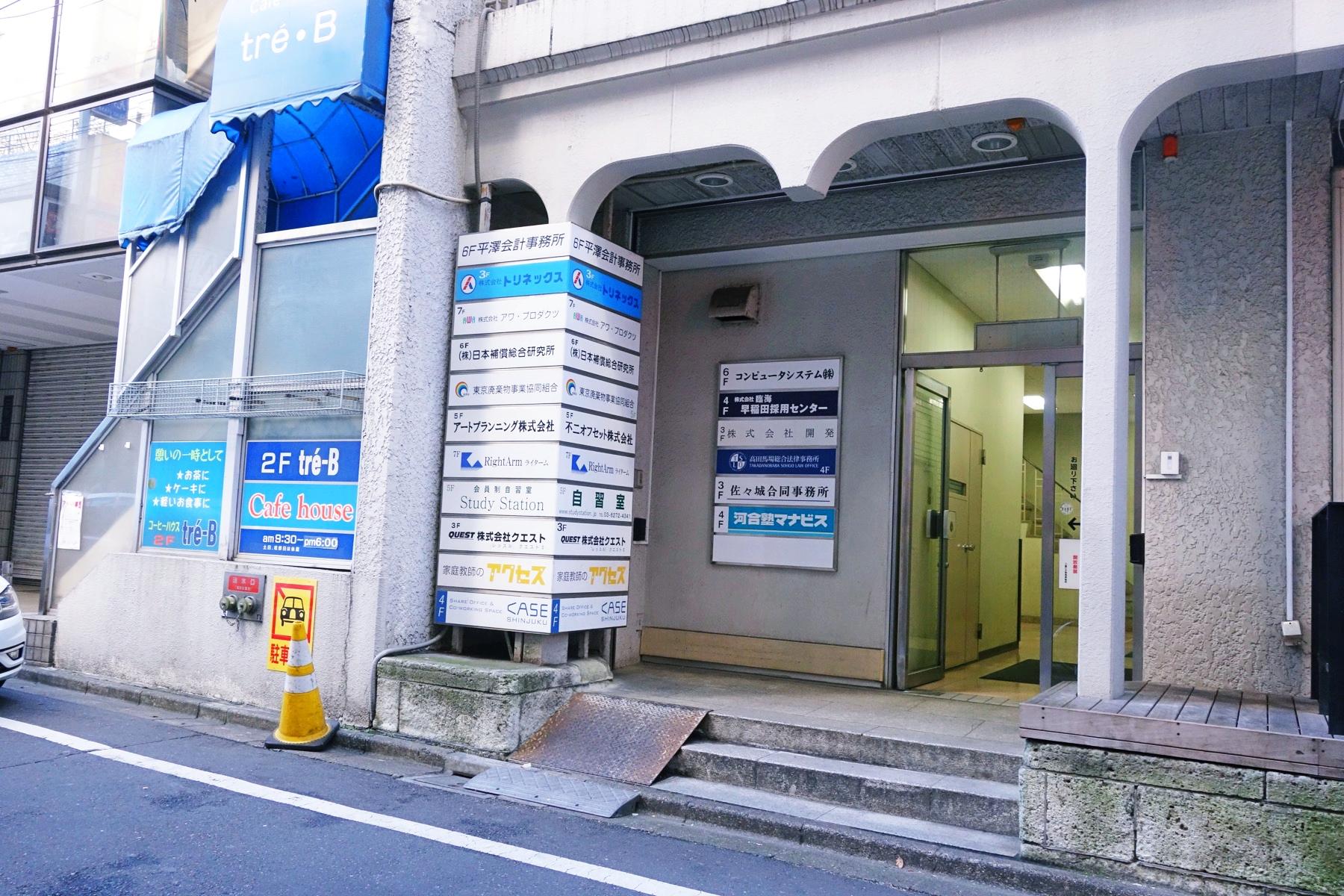 CASE SHINJUKUの建物