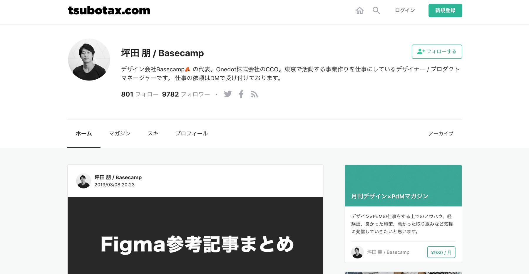 tsubotax.com
