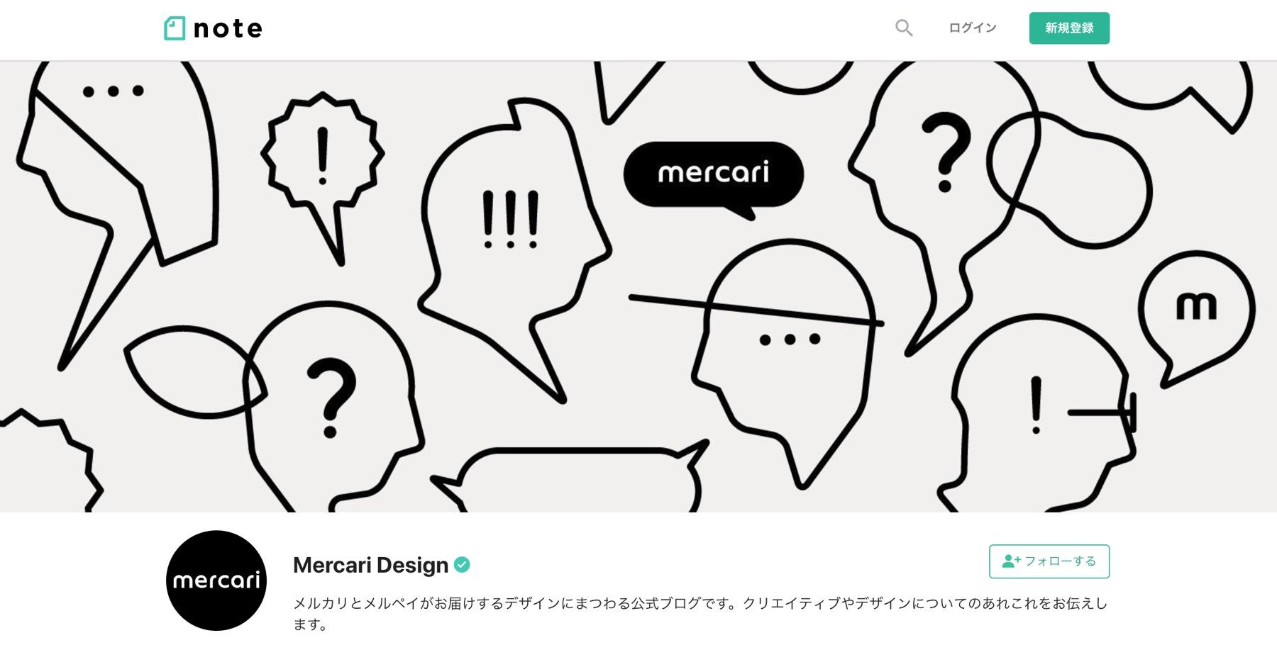 Mercari Design