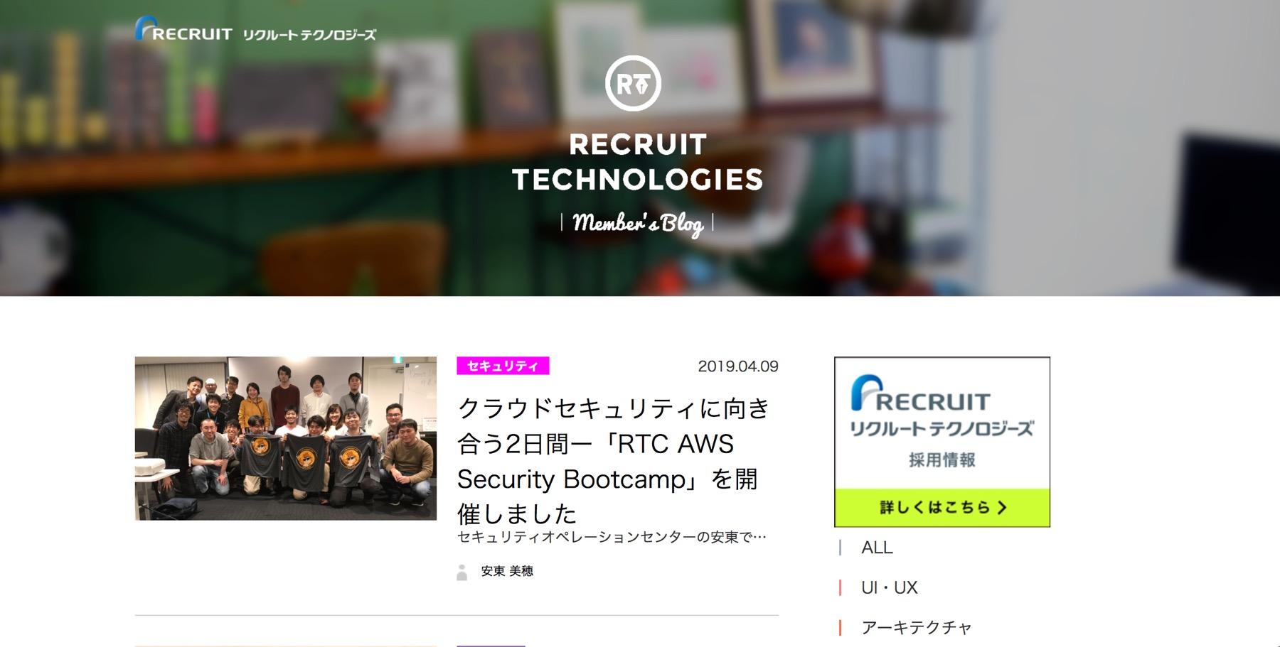 RECRUIT TECHNOLOGIES Member's Blog