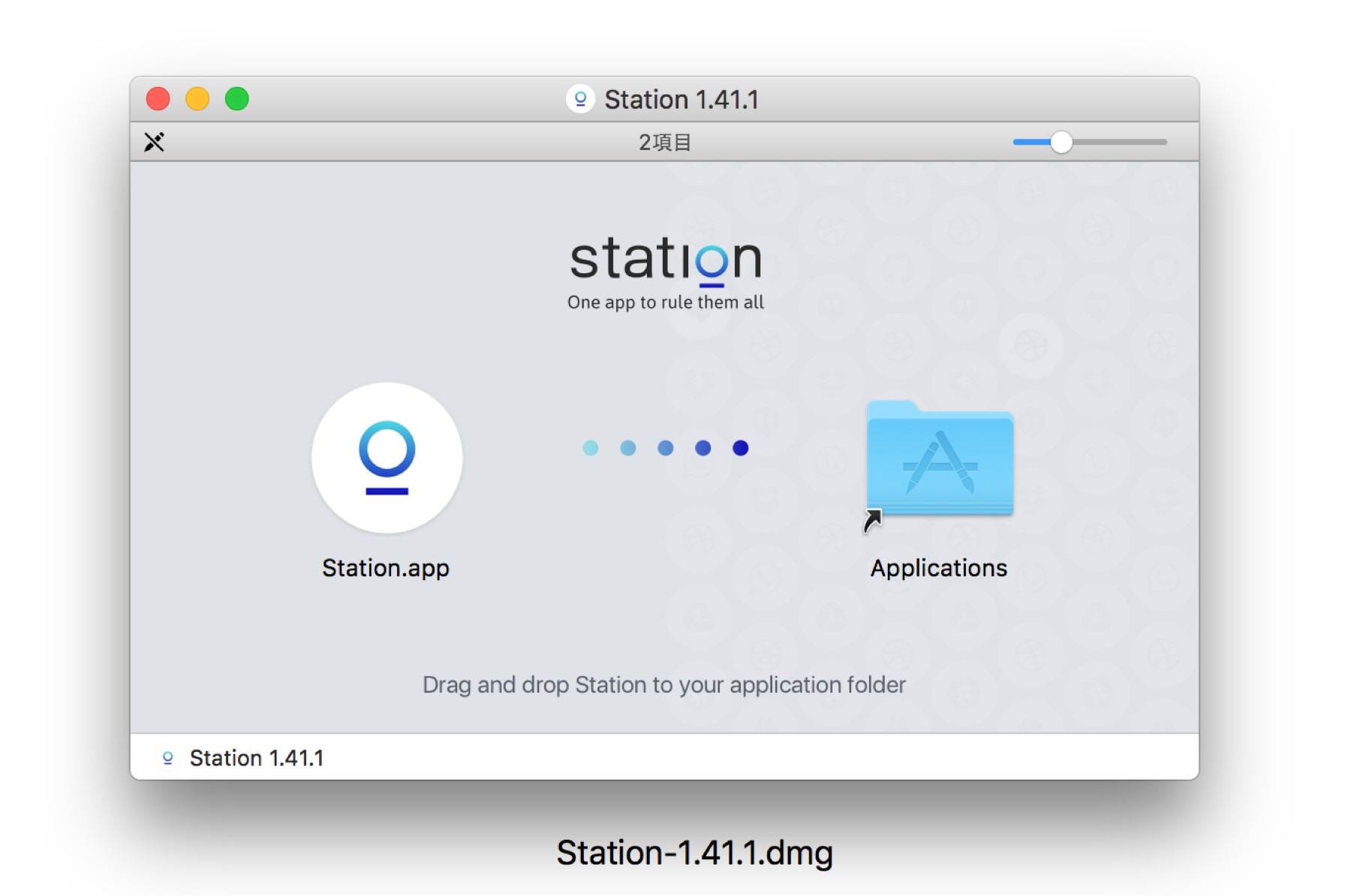 station公式サイト