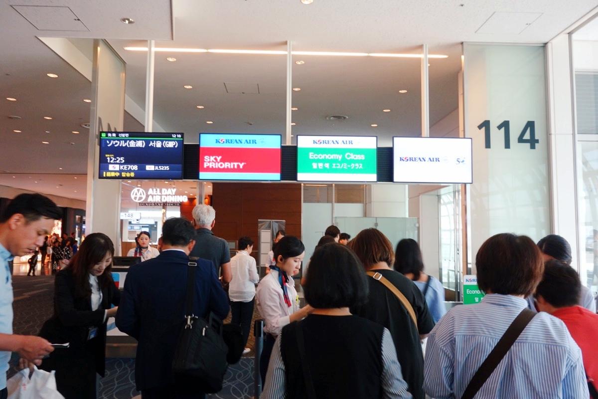 大韓航空の出発ゲート