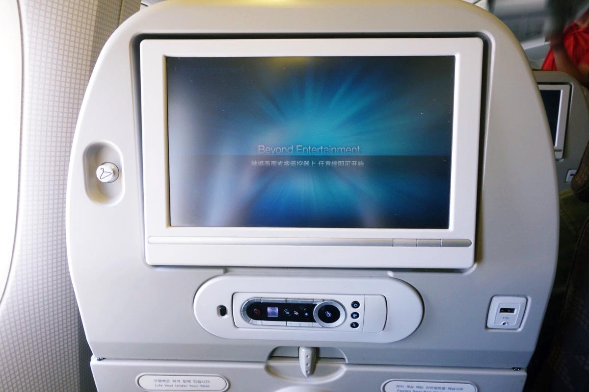 大韓航空 液晶ディスプレイ