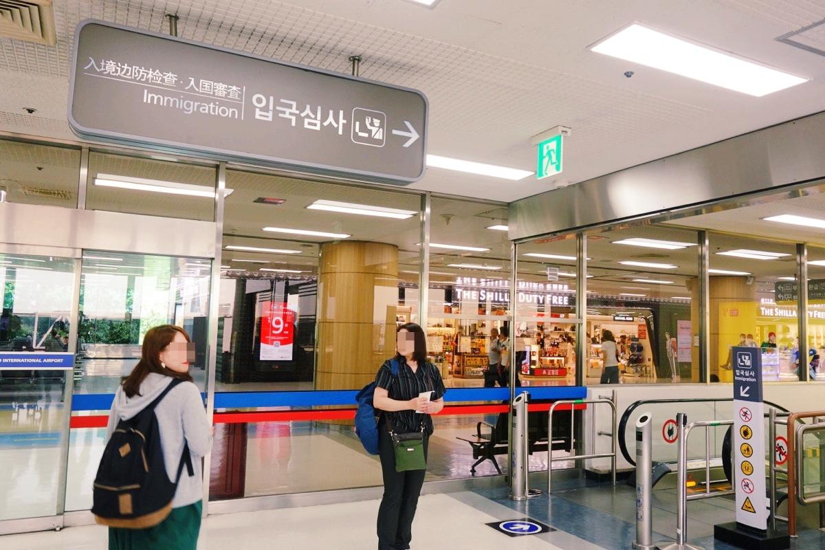 金浦空港 入国審査