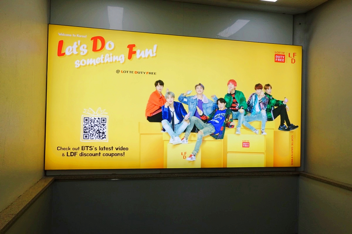 金浦空港の看板