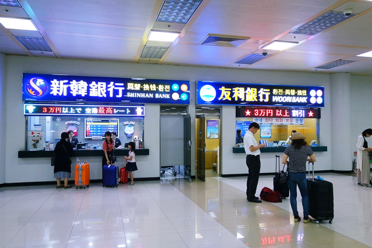 金浦空港の銀行