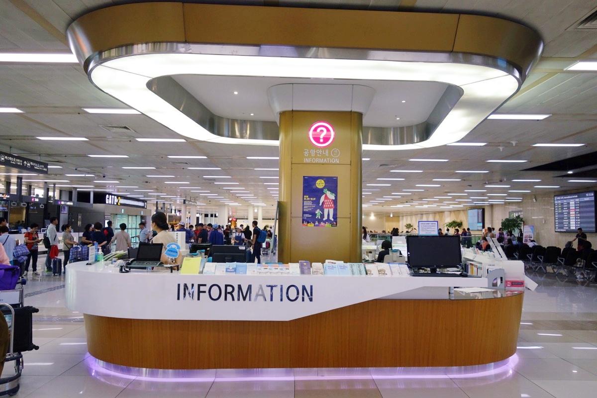 金浦空港の到着フロアにあるインフォメーションセンター