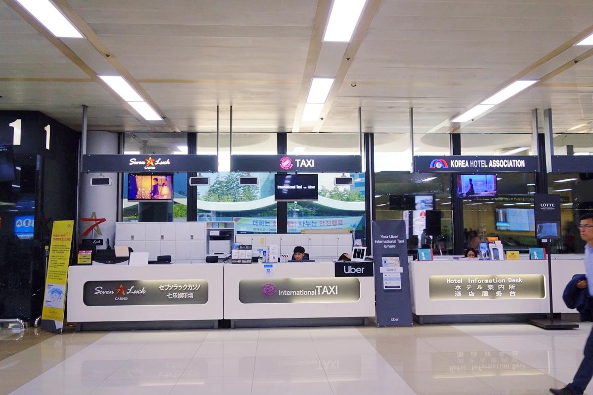 金浦空港の予約カウンター