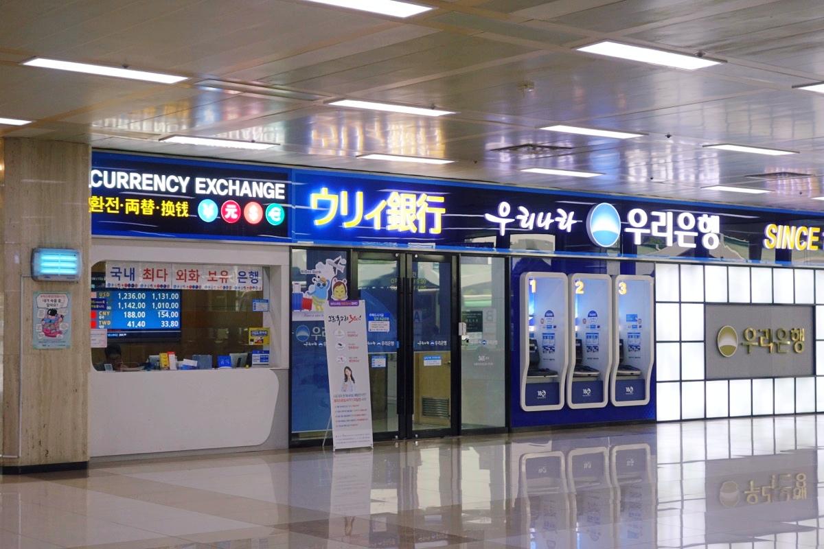 金浦空港内の銀行