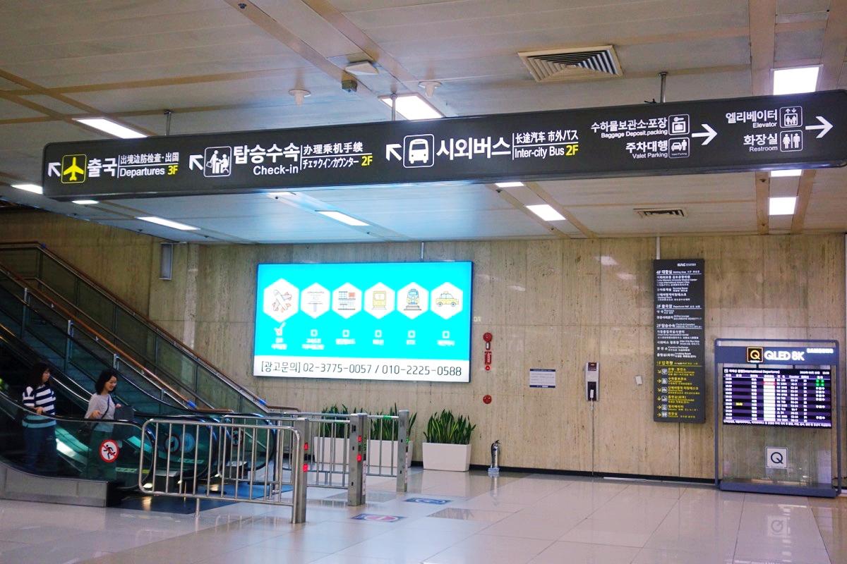 金浦空港の出発フロア