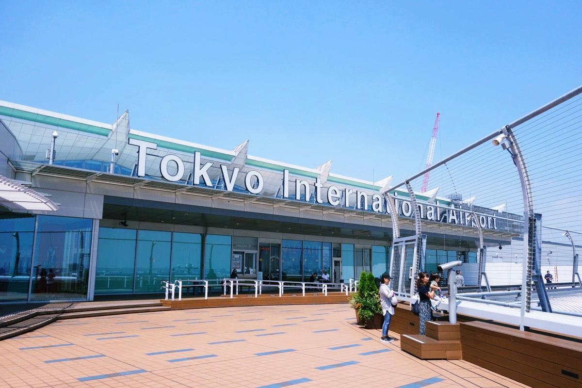 羽田空港の展望台