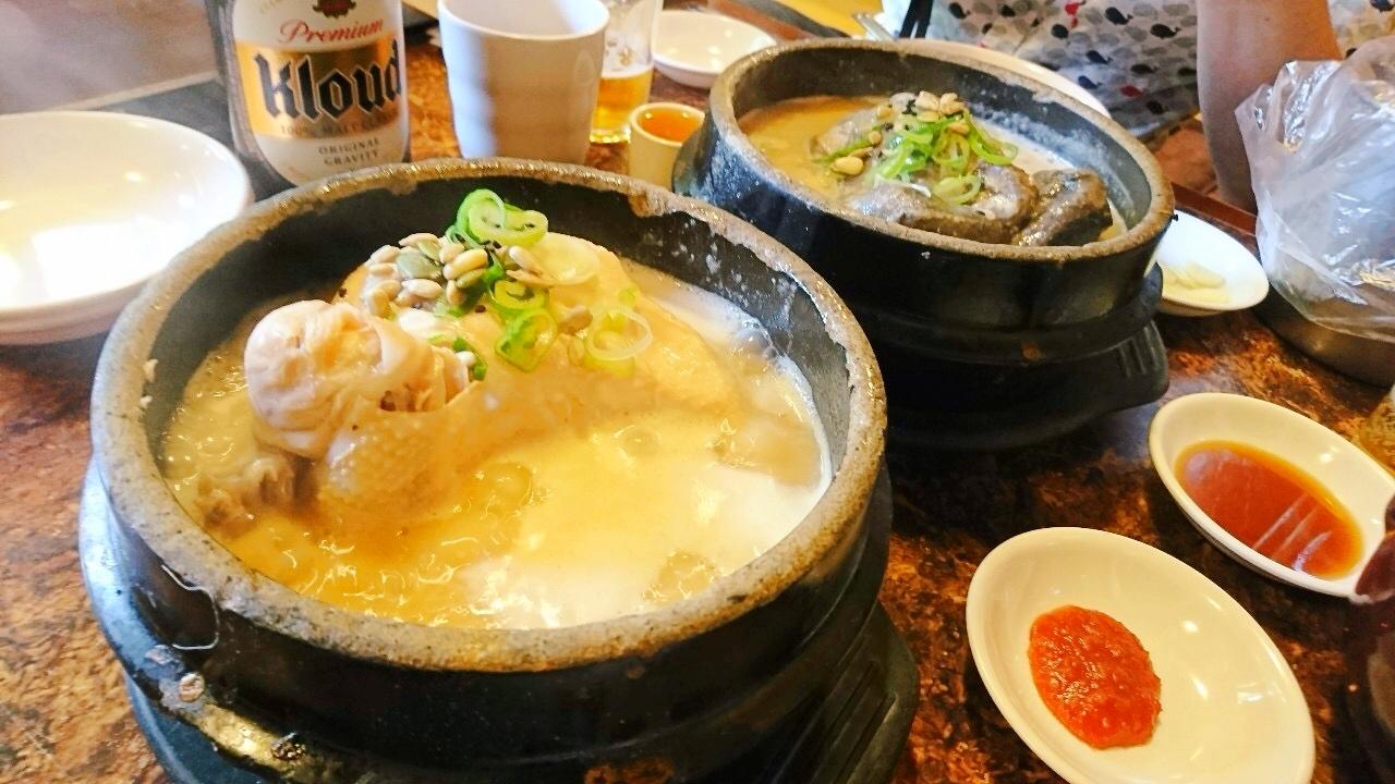 土俗村 蔘鶏湯