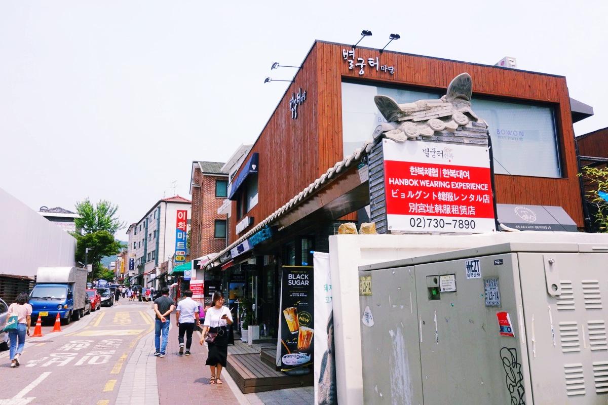 安国(アングク)駅