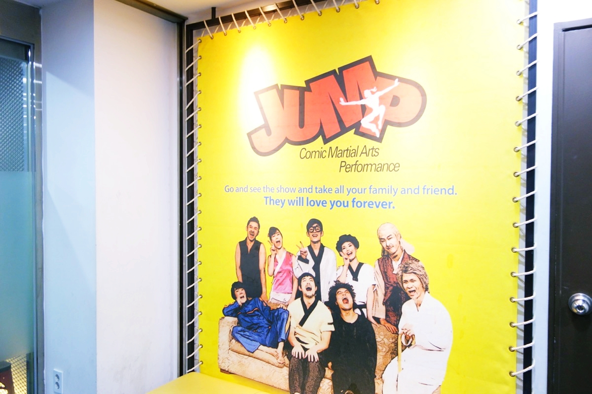 JUMPの入り口