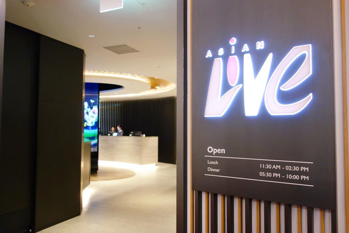 インターコンチネンタルCOEXのレストラン ASIAN LIVE