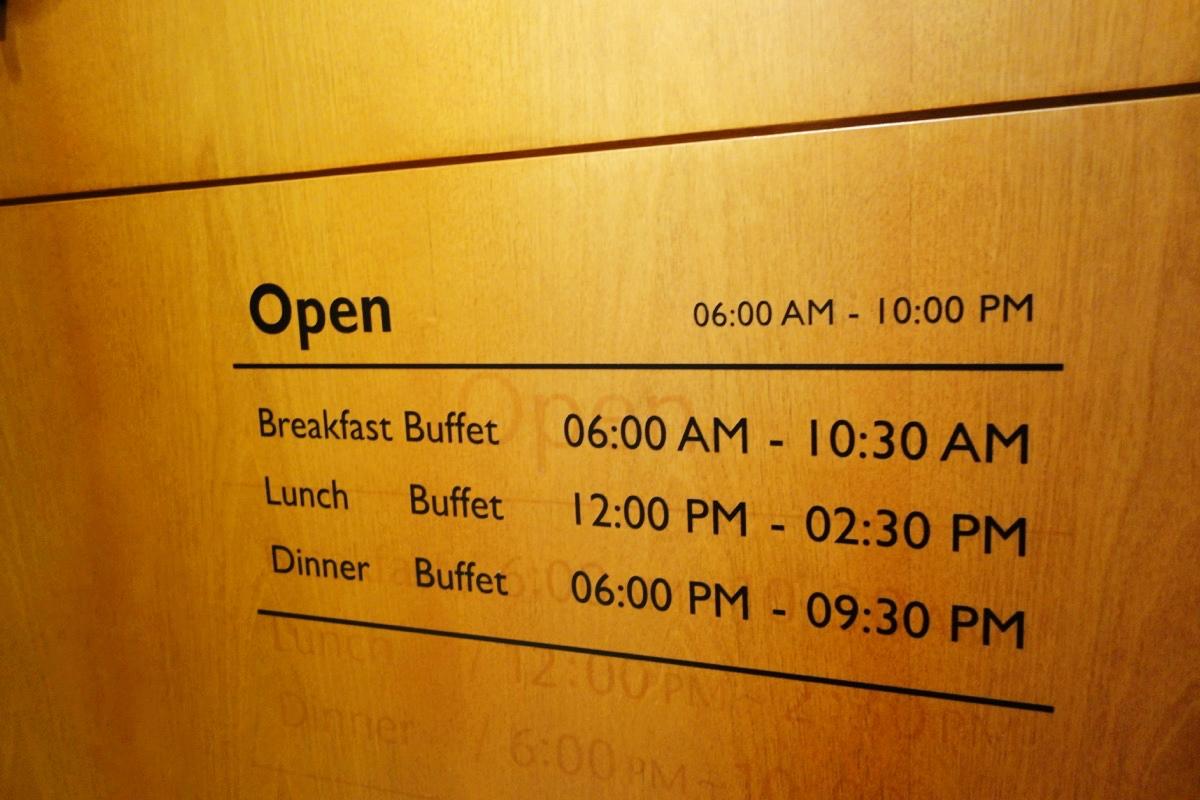 インターコンチネンタルCOEXの朝食会場