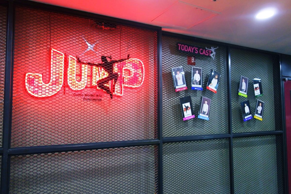 JUMPの会場