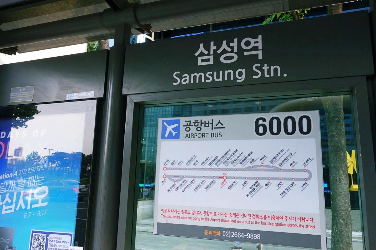 2号線三成(サムソン)駅のバス乗り場