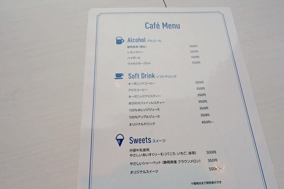 fuua(フーア)のFuua Café