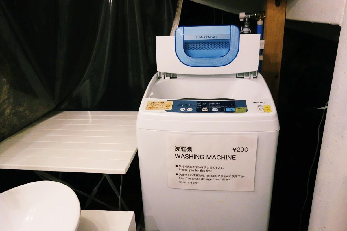 Marutya(マルヤ)の洗濯機