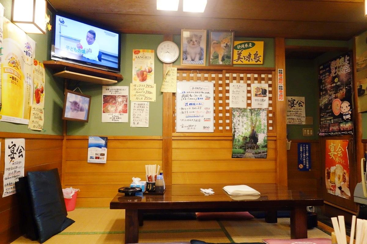 大衆食堂「雨風食堂」