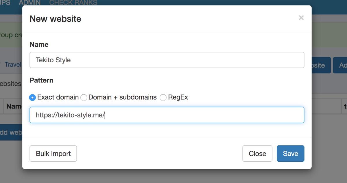 SerposcopeのWebサイト登録方法