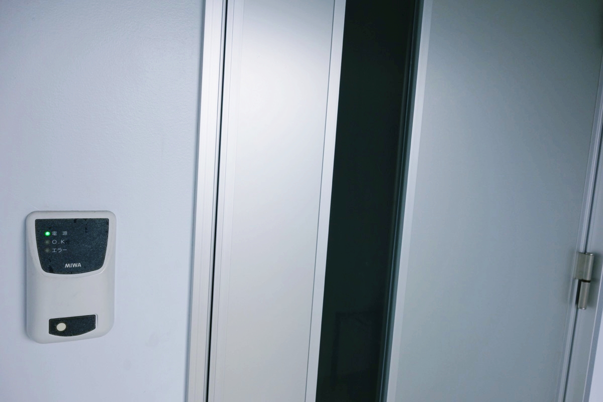 かさりの入り口