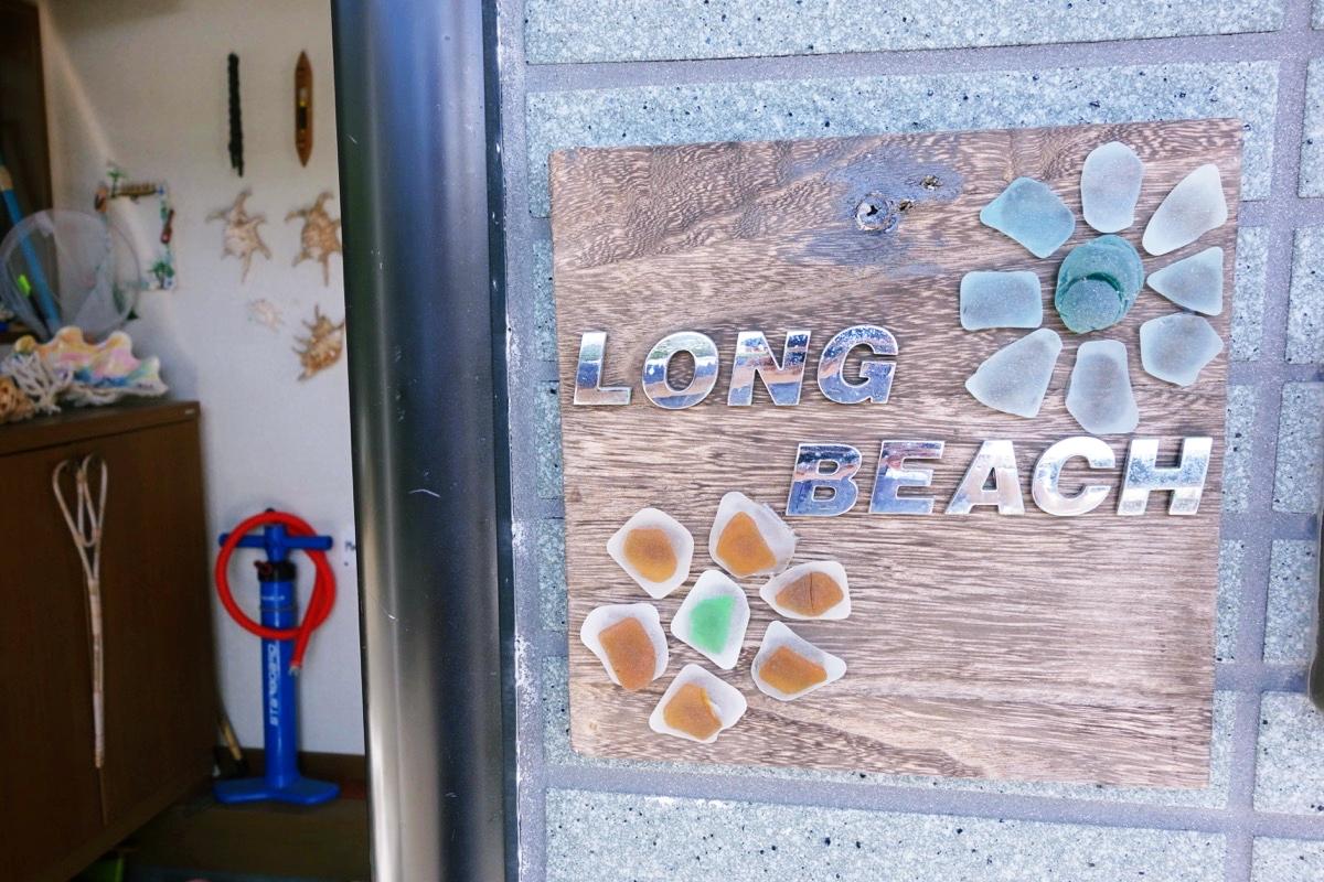 奄美ロングビーチの玄関