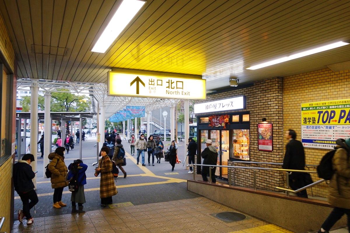 船堀駅北口