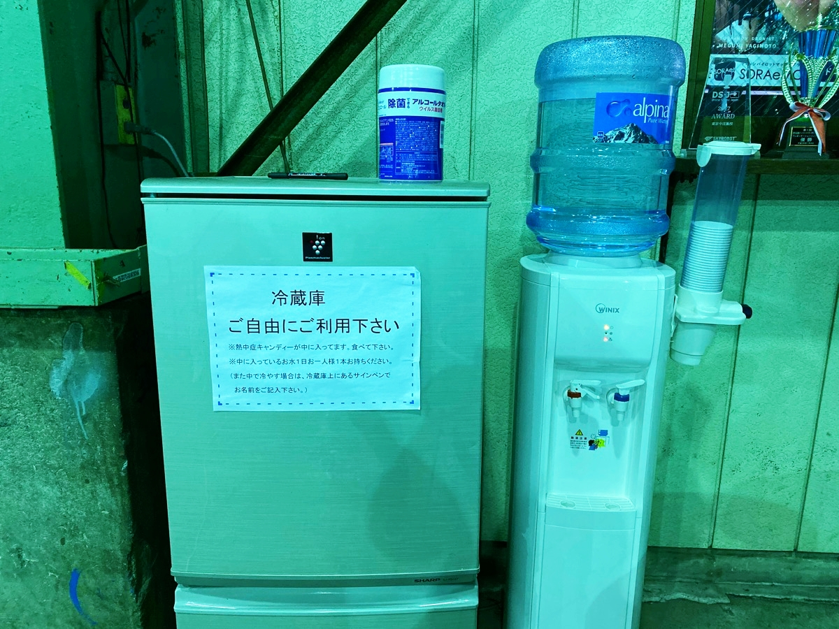 DSJ東京中目黒校 ウォーターサーバー