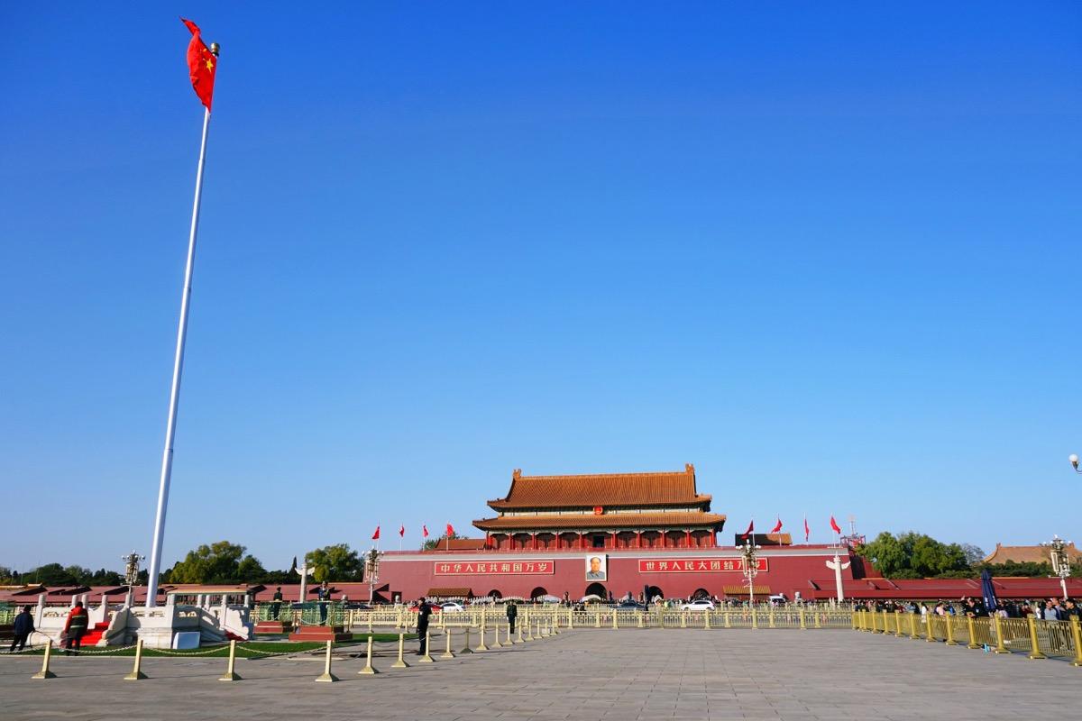 天安門広場 @北京