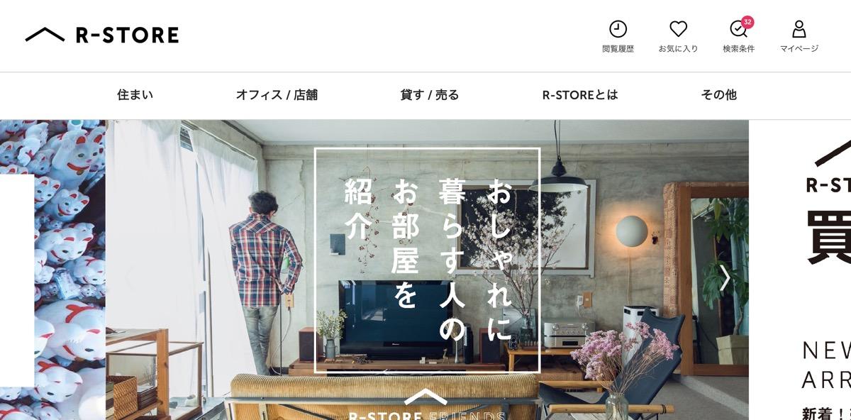 R-STORE(アールストア)