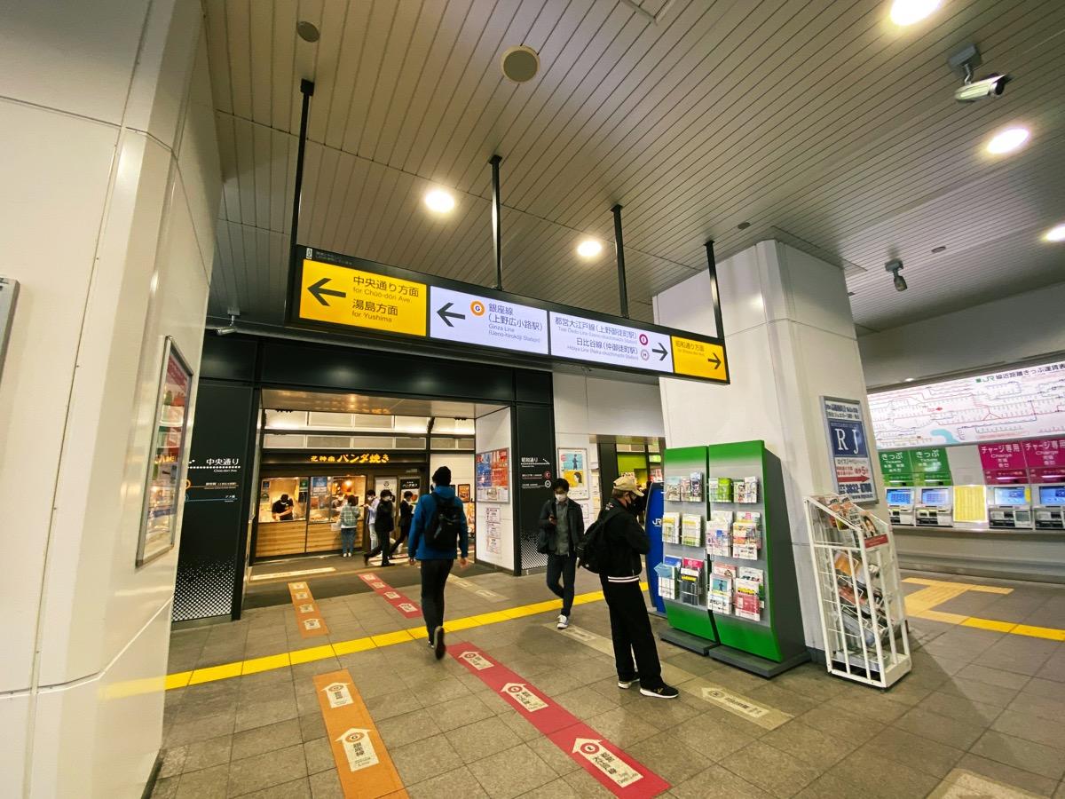 JR 御徒町駅